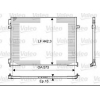 Радиатор кондиционера 2.0-2.5CDTi dCi 06- (442x573x16)