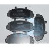 Колодки передние 98-06 R15 (тип BENDIX)