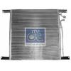 Радиатор кондиционера 455x432x16mm