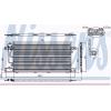 Радиатор кондиционера 760x381x16 Скания П Р с 2004 года