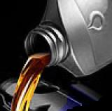 Авто химия и масла